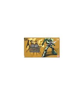 Gundam Perfect Grade 1/60 Zaku II MS-06F 30th Anniversary