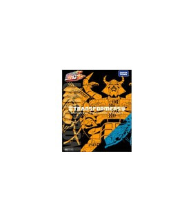 Takara Tomy Transformers 2010 Unicron Supreme Class [SOLD OUT]