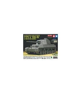 1:35 Tamiya Japanese Type 5 Chi-Ri Medium Tank 25108