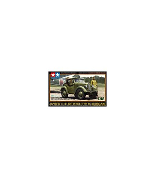 1:48 Tamiya Japanese 4x4 Type 95 Kurogane Light Vehicle 32558