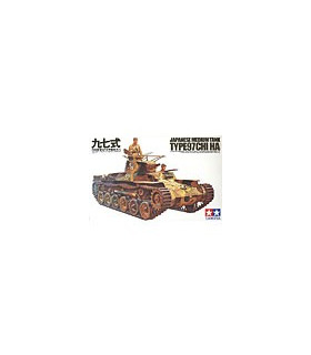 1:35 Tamiya Model Kit Japanese Tank Type 97 Chi-Ha 35075