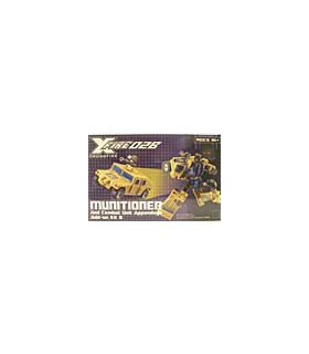 Crossfire XF-02B Munitioner Combat Add-On Kit B [SOLD OUT]
