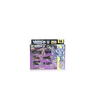 Transformers G1 Encore 16 Bruticus Combaticons Box Set [SOLD OUT