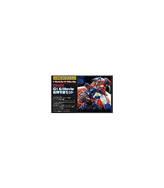 Takara Tomy Transformers Chronicles CH-01 Prime & CH-02 Megatron