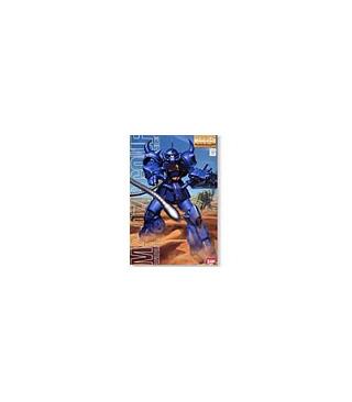 Gundam Master Grade 1/100 Model Kit - MG MS-07B Gouf