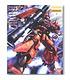 Gundam Master Grade MS-06R-2 Zaku II Johnny Ridden Custom Ver2.0