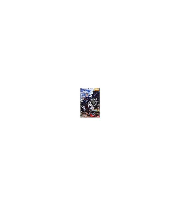 Gundam Master Grade 1/100 Model Kit MG Gundam RX-79(G)