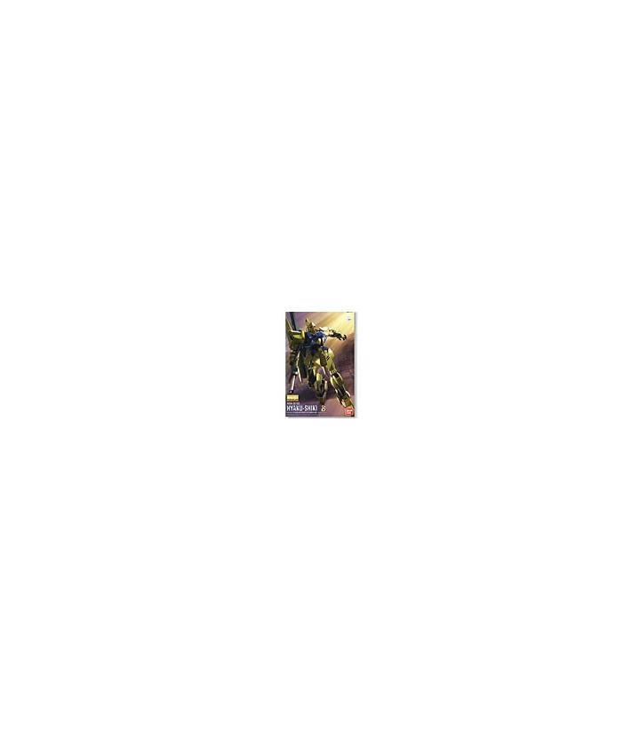 Gundam Master Grade 1/100 Hyaku-Shiki HD Color Limited [SOLD OUT
