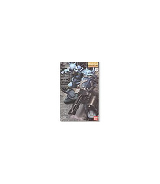 Gundam Master Grade 1/100 Model Kit MG MS-07B-3 Gouf Custom