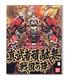 Gundam Master Grade 1/100 MG Shin Musha Gundam Sengoku no Jin