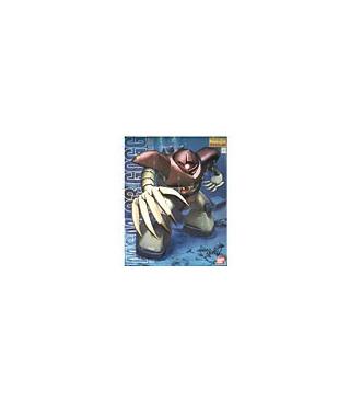 Gundam Master Grade 1/100 Model Kit MG MSM-03 Gogg