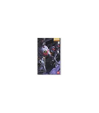 Gundam Master Grade 1/100 MG RB-79 Ball Shark Mouth Version