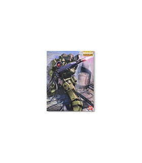 Gundam Master Grade 1/100 Model Kit MG RGM-79[G] GM Sniper