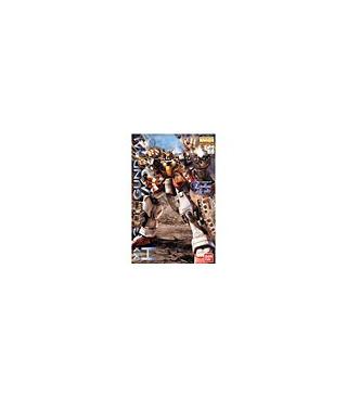 Gundam Master Grade 1/100 MG XXXG-01H Gundam Heavy Arms EW Ver.