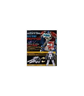 Transformers Japanese AM-01 Optimus Prime Exclusive Minicon