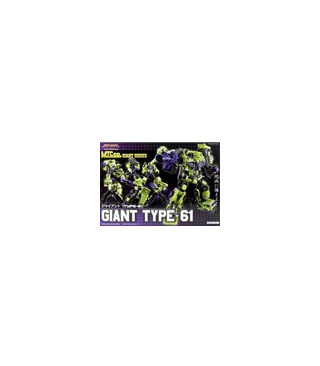 Transformers MakeToys MT Green Giant Giftset of 6