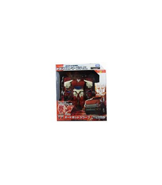 Transformers Prime Japanese Exclusive AM-17 Autobot Swerve