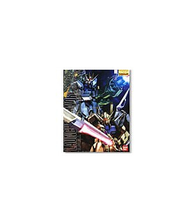 Gundam Master Grade Model Kit MG Launcher/Sword Strike