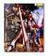 Gundam Master Grade Model Kit MG Launcher/Sword Strike