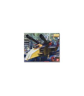 Gundam Master Grade 1/100 Model Kit - MG G-Fighter