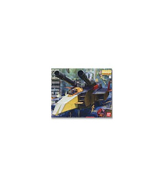 Gundam Master Grade Model Kit MG Hyper Mode Master Gundam