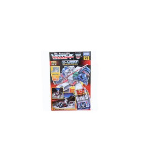 Transformers G1 Encore 23 Fortress Maximus