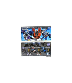 Transformers Starscream Deluxe Seeker Set [SOLD OUT]