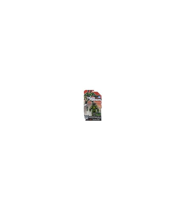 Transformers TG05 TG-05 Brawl - Fall of Cybertron