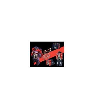 Transformers Junkion Blacksmith JB-01 Justice Leader [SOLD OUT]