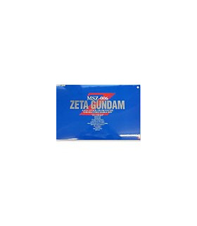 Gundam Perfect Grade 1/60 Model Kit Zeta Gundam