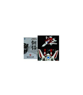 Transformers Masterpiece Grimlock & Henkei Jetfire Exclusive Set