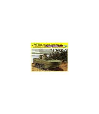 1:35 Dragon Armor IJN Type 2 (Ka-Mi) Amphibious Tank 6712