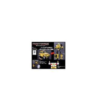 Takara Tomy Transformers MP-21G Masterpiece G2 Bumblebee