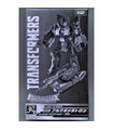 Transformers Tokyo Toy Show Exclusive LG-EX Armada Megatron