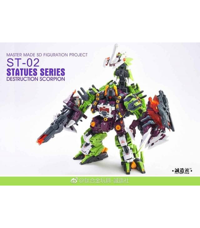 Transformers Master Made Statue St 02 Destruction Scorpion Bust