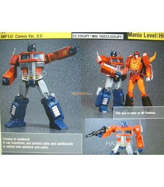 Transformers MTransformers MP-10 Masterpiece Optimus Prime w/ Co