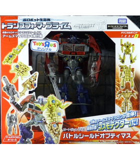 Transformers AM-01 Optimus Prime Exclusive with Battle Shield