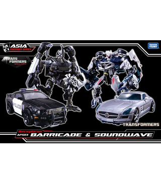 Transformers APS-03 Decepticon Barricade Soundwave Two Pack