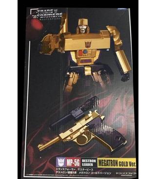 Transformers Masterpiece Exclusive MP-05G Megatron Gold Version