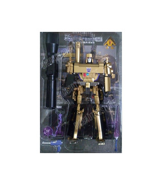 Transformers Masterpiece Exclusive MP-05G Megatron Loose