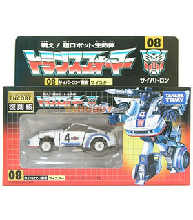 Takara Tomy Transformers G1 Encore 08 Jazz Reissue