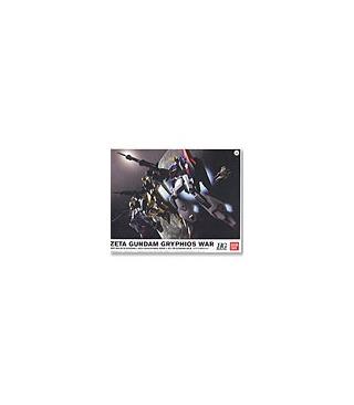 Gundam HGUC 1/144 Model Kit Gryphios War set