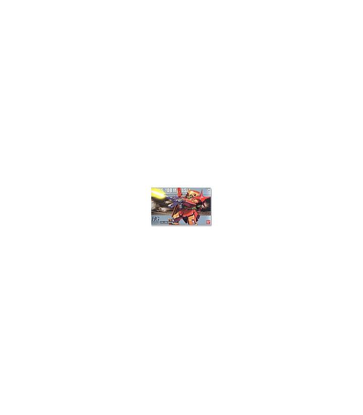 Gundam HGUC 1/144 Model Kit Marasai Extra Finish