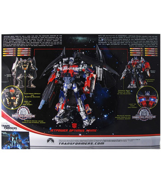 Transformers 3 DOTM Buster Optimus Prime & Jetfire Two-Pack