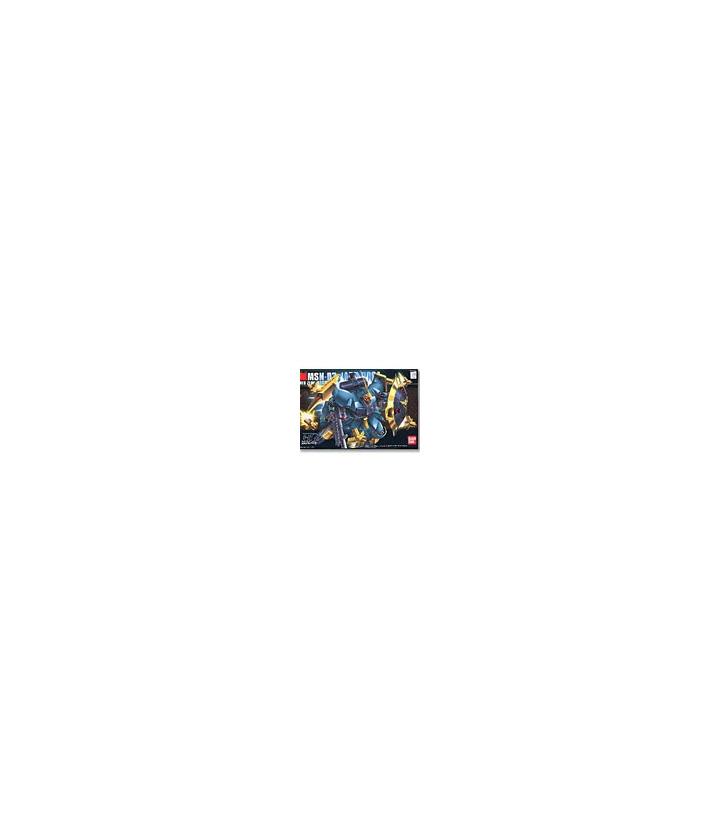 Gundam HGUC 1/144 Model Kit MSN-03 Jagd Doga Gunneys Guss Use