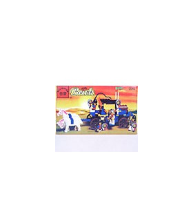 ENLIGHTEN Building Blocks Royal Kings Carriage [SOLD OUT]