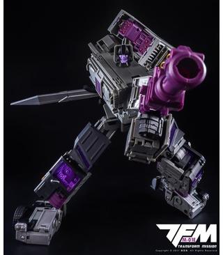 Transformers TransFormMission TFM Havoc M-03 Powertrain