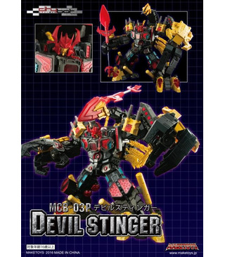 Transformers Make Toys City Bot Series MCB03P Devil Stinger