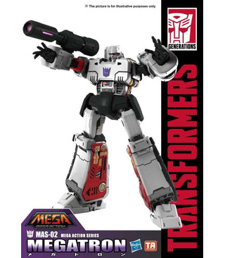 Transformers MAS-02 Megatron Mega 18 Action Figure