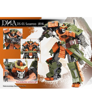Transformers DNA Design DS-01 Susanoo